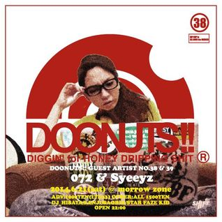 DOONUTS!! vol.38 AM4:00 MIX