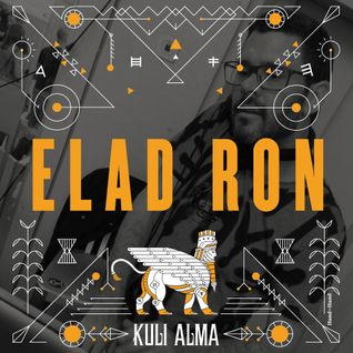 Elad Ron for Kuli Alma