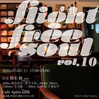 Flight Free Soul 2016 MIXTAPE SIDE-B