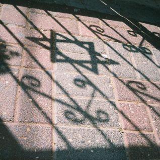 40sorok - tel aviv