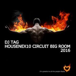 HOUSENEX10 CIRCUIT BIG ROOM