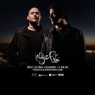 Euphoric Nation - Aly & Fila Teaser Mix