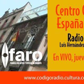Radio la Fábrica entrevista a Rodrigo García Subdirector del Centro Cultural de España en México pro