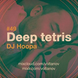 Deep Tetris #49 05-02-15 Hoopa