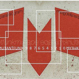 MIXTAPE #17 by Parallelogram