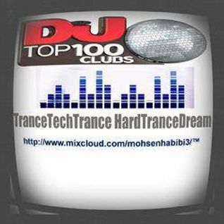 Trance Tech Trance Hard Trance Dream 8