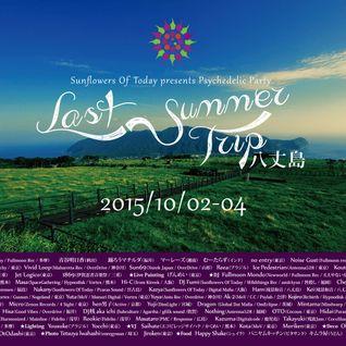 20151002-04Last Summer Trip@八丈島