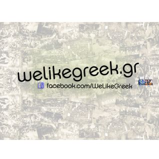 NonStop TRAX by We Like Greek VOL3