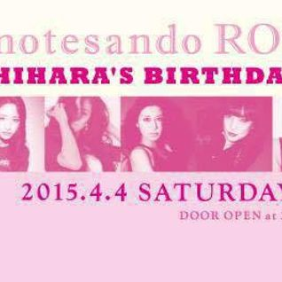 ROSADO 2014. 04.04 midnight 3pm Techno Set