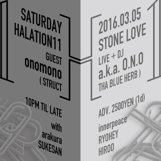 "HALATION MIX 05 by arakura - Live Recording at Stone Love ""HALATION11"" 2016.03.05"