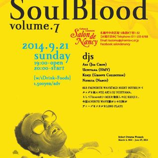 DJ KENJI SWEET SOUL MIX on SOUL BLOOD