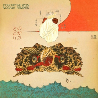 ph023 - Dogory Nogami - Nostra (Voc:tave Mix)