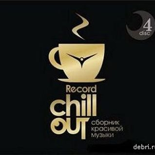 The Collaboration Vol. 2 - Poetry & Chill Out