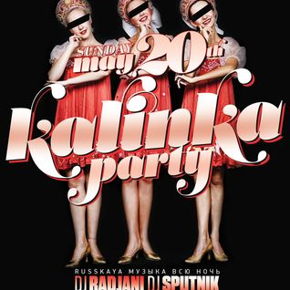 radjani - kalinka mix 2012 (russian house)