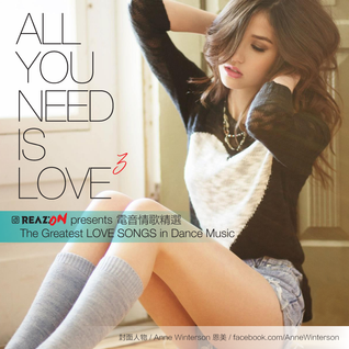 "Reaz:on presents ""All You Need Is Love"" Valentine's Special / 電音情歌精選 2016"