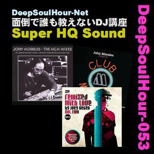 DeepSoulHour53
