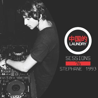 CL Sessions 076 - Stephane 1993
