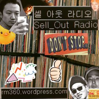 Sell Out Radio #1 일요일 일요일은 디바다