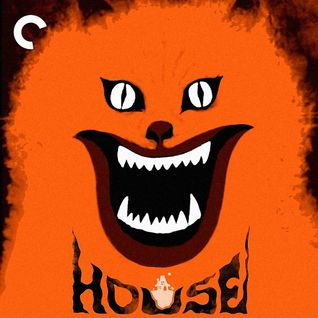 Dog Days 2013 Deep House Mix