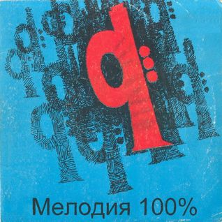Melodiya 100%