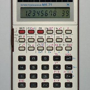 Elektronika-14