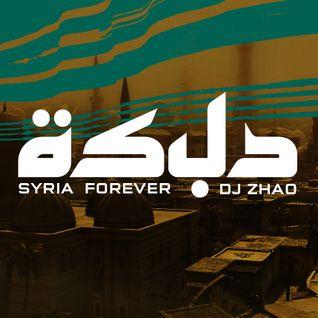 NGOMA 21 - دبكة (Debkah) - Syria For Ever