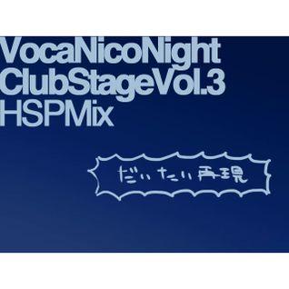 Voca Nico Night -Club Stage- Vol.3 HSP Mix