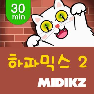 HOUSE PARTY MINI MIX 2