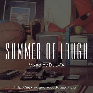 SUMMER OF LAUGH