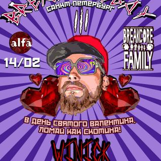 Winick - 14.02.15 - SPB BREAKCORE DAY III @ Alfa bar