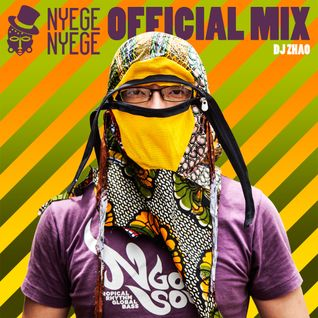 Nyege Nyege Festival Official Mix