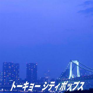 130911_Tokyo_City_Pops