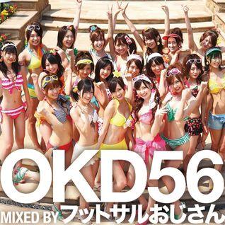 OKD56