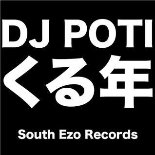 くる年mix / DJ POTI