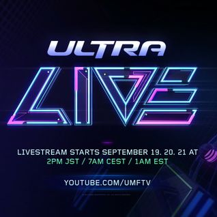Fedde Le Grand live @ Ultra Music Festival Japan (Ultra Japan) – 19.09.2015