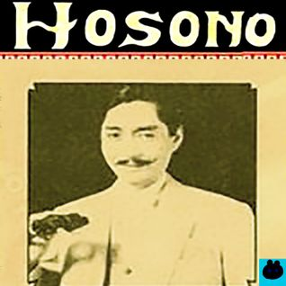 HARUOMI HOSONO Tropical 1975~1978 mix