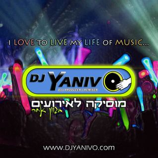 Dj Yaniv O - Summer Set 2014 Vol. 2 (Club Edition)