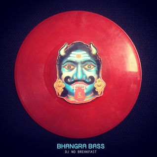 BHANGRA BASS - a trip to India