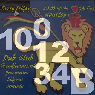 DSN DubClub 100-1-2-3-4  B  Celebrating 2 years of dubclub @ wwww.radiomart.nl (Part 2 of 2)
