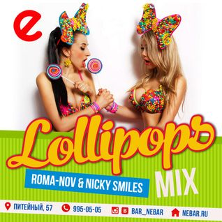 Lollipops Mix (feat. Roma-Nov)