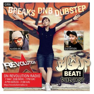 GIRA - BIG UP BEAT!PODCAST - SPECIAL GUEST DiiSTORTiiON