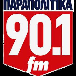 ΠΑΡΑΠΟΛΙΤΙΚΑ 90,1 - Ο Χρήστος Σπίρτζης στον Σταύρο Λυγερό