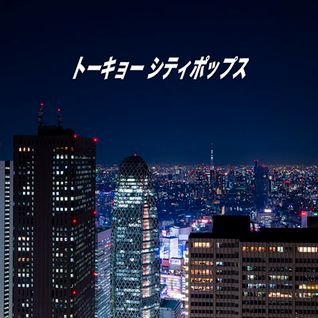 150211_Tokyo_City_Pops