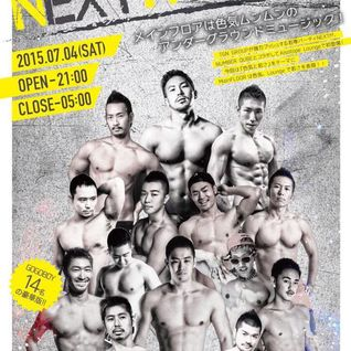"DJ MIX by Jun_Tk_2015/04July@AiSOTOPE LOUNGE ""NEXT NUMBER"" Party"