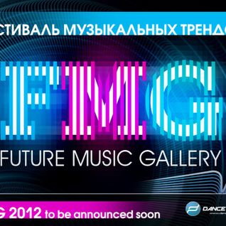 official future music gallery anthem