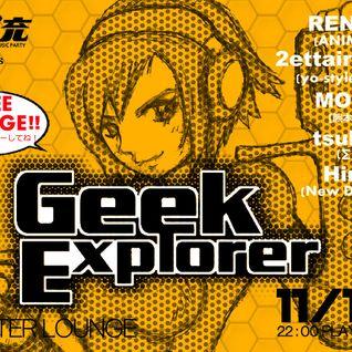 20131116 Live @ Lipo-Jew pres. GeekExplorer