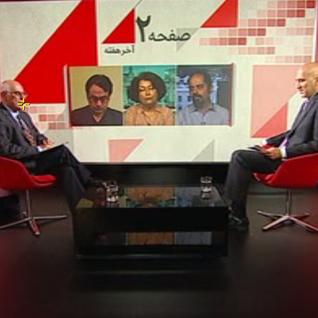 چرا محمود احمدی نژاد از انتخابات حذف شد؟
