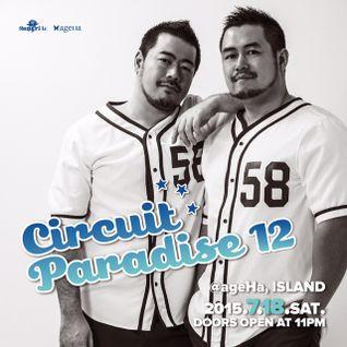 20150718 DJ DAI  Shangri-La CIRCUIT PARADISE vol.12 LIVE REC !!