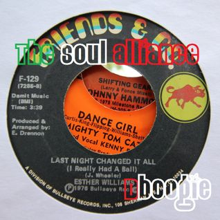 "The Soul Alliance: Vinyl Alliance Vol.16 (The Breaks - 7"" Special)"