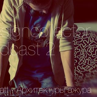 Designcollector Mixtape #2 2009 by DJ Thewatt